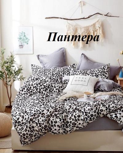 """1,5 спальный САТИН """"Пантера"""""""