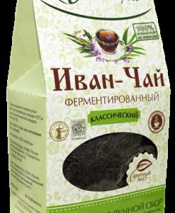 Иван-чай крупнолистовой ферментированный классический (70 гр