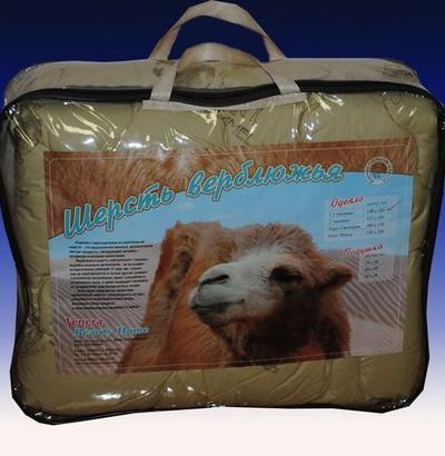 Одеяло «Верблюжья шерсть» 2-х спальное Размер: 175см х 205см
