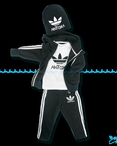 Комплект Sporty kid Антоха (имя любое)