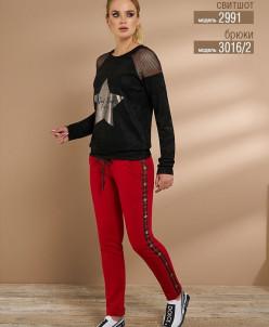 брюки NiV NiV fashion Артикул: 3016/2