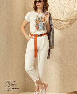 пояс, брюки NiV NiV Артикул: 1302