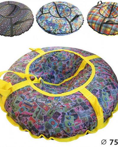 Санки-ватрушки Дизайн-Плюс диаметр 0,75 м