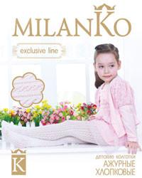 Детские ажурные колготки из хлопка БЕЛЫЕ MilanKo