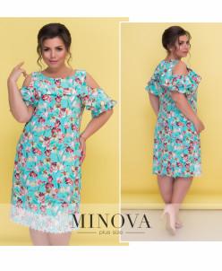 Платье №1136-Мята