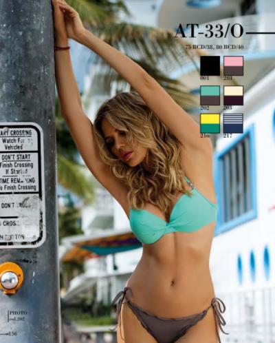 Купальник женский ETNA AT-33/O (цвет 109)