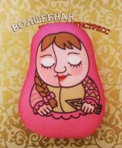 """Волшебная кукла-антистресс """"Хочунья"""""""