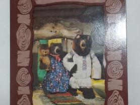Три медведя. Комплект из 15 цветных открыток. 1986