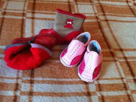 Сапоги и ботиночки на первые шаги