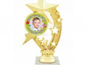 Кубок с фотографией выпускник Детского сада