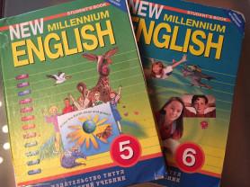 Английский язык 5-6 класс