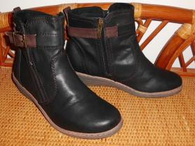 Ботинки полусапожки демисезонные кожаные Relife 39