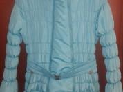 Зимняя куртка для беременной 48+