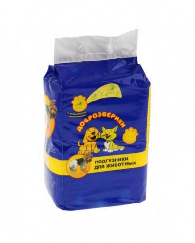 "Подгузники для животных ""Доброзверики"" XXS (до 2 кг, 15-30 с"