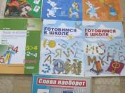 Тетради Бадулина Истомина Хилько Федосова Зайцев