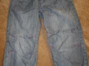NAME IT  джинсы на резинке