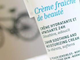 Увлажняющий крем для нормальной кожи Nuxe