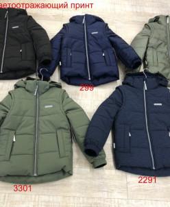 Куртка-жилетка Ленне/Керри (коллекция зимы 2020-2021 г.г.г)