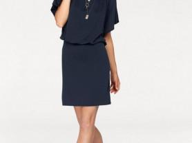 Элегантное платье b.yuong