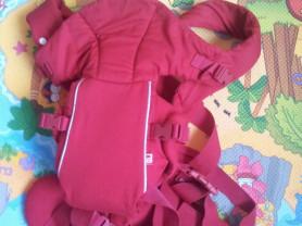 Рюкзак-кенгуру Mothercare 2-позиционный