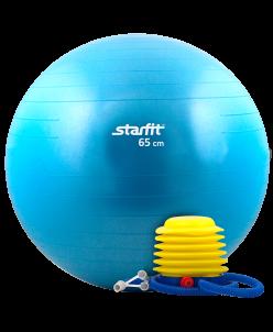 Мяч гимнастический GB-102 с насосом 65 см