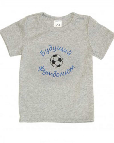 Будущий футболист