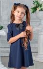 А*вгустина школьное платье