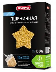 ЯРМАРКА В ПАКЕТИКАХ ДЛЯ ВАРКИ-Пшеничная крупа 16х62,5г