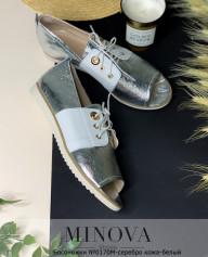 Босоножки №0170М-Серебро Кожа-Белый