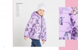 Стеганая куртка для девочки на подкладке с утеплителем