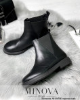 Ботинки №1043М-Черная Кожа