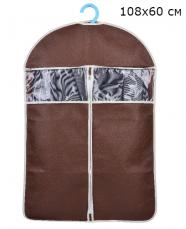 Чехол для одежды 108х60 см Кофейный цвет