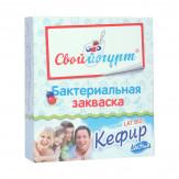 Кефир (5 пак) Болгария