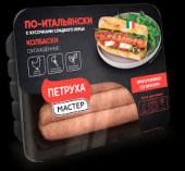 Колбаски Итальянские 2,4кг (4 лотка)