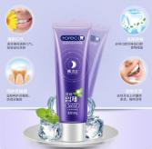 Ночная зубная паста «BIOAQUA» с мятой(9027)