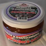 Алтайский Мёд с Красным корнем