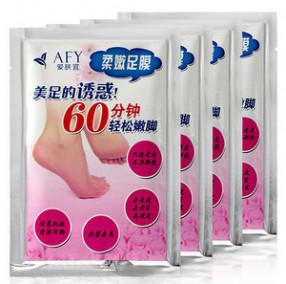Носочки для педикюра AFY