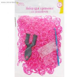 Набор плетение из резиночек двухцветные розовый с белым 1000