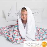 """Одеяло Крошка Я """"Мистер Хрю"""" 110х140 см, цвет белый, хлопок/"""
