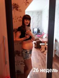 26 неделя беременности фото живот