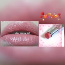 Dior rouge baume помада для губ 468