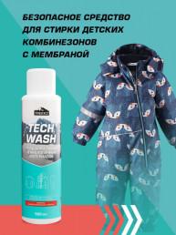 Средство для стирки Trekko Tech Wash