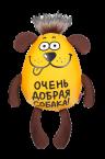 Подушка - антистресс Собака Добряшка