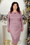 Платье Эвва Артикул: 5591