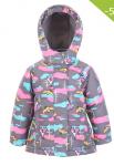 Зимняя куртка ЛаппиКидс (Финляндия), 200 гр