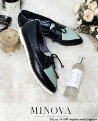 Туфли №1001-Черная Кожа-Бирюза