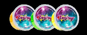 Сет Кинетический Zephyr мерцающий, 3 цвета