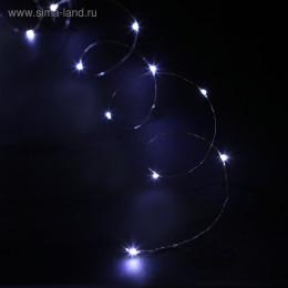 """Гирлянда """"Роса"""" 5 м, 50 LED, (батарейки в комплекте), БЕЛЫЙ"""
