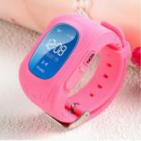 Детские часы GPS трекер Smart Baby Watch Q50, розовые