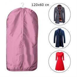 Чехол для хранения одежды, РОЗОВЫЙ 120х60 см